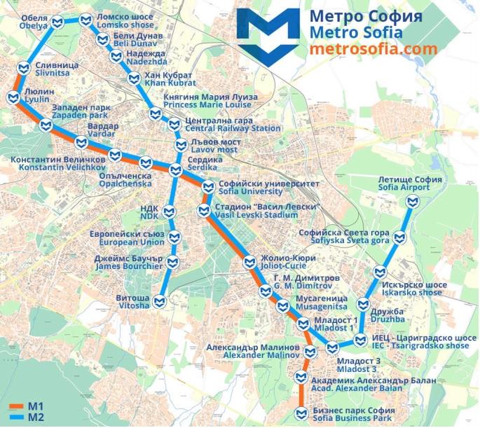 Sofia_Metro.jpg